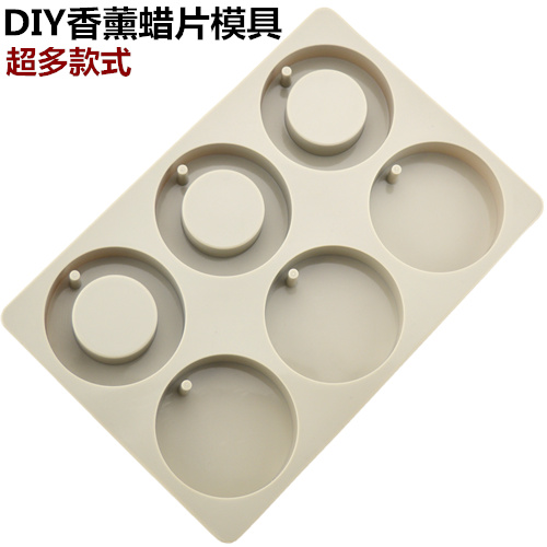 CHUANGGE Soya Wax Mould Aromatherapy Essential Oils Of Soap Wax Soya - Hiasan rumah - Foto 6