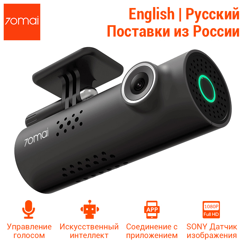 Xiaomi 70mai Dash Cam Auto DVR 70 minuten Kamera Unterstützung Smart Voice Control WIFI Wireless Verbindung 1080 P HD 130 grad FOV