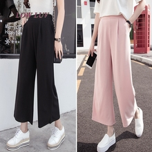Summer New Hot Women Korean High-waisted Loose Wide Leg Pants Female Casual Calf-length Bottoms Trousers
