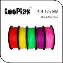 Быстрая доставка по всему миру прямого производителя 3D-принтеры Материал 1 кг 2.2lb 1.75 мм светятся в темноте Цвет PLA нити