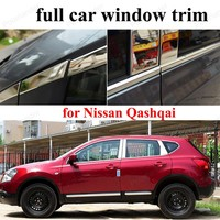 Stainless Steel Car Styling full Window Trim Decoration Strips with center pillar For  N-issan Q-ashqai