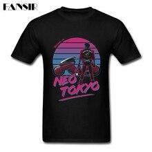 歓迎にneo東京男性tシャツアキラshotaro kanedaオートバイ面白いtシャツ半袖コットンoネック服vaporwave