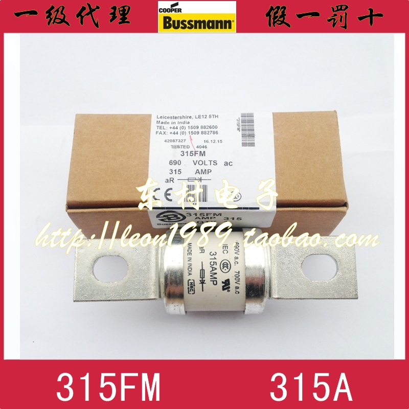 [SA]United States BUSSMANN Fuses BS88: 4 fuses 315FM 315A 280FM 280A 690V--3PCS/LOT 400lmmt 500lmmt 630lmmt bs88 4 240v rndz