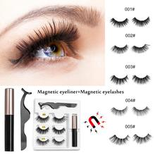 Magnetic Eyelashes Natural Full Eye Lashes Ultra Thin Reusable Fake with Eyeliner Eyelash Tweezers