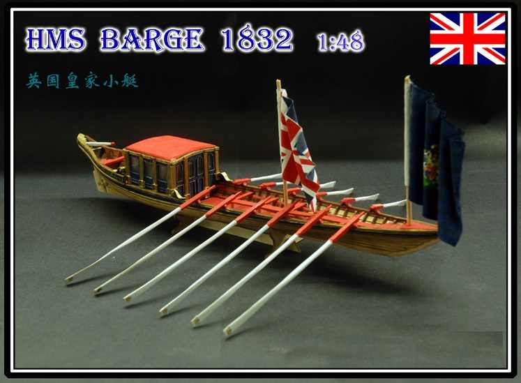 HMS Barge 1832 ship wooden model kits scale 1/48 British Royal boat model