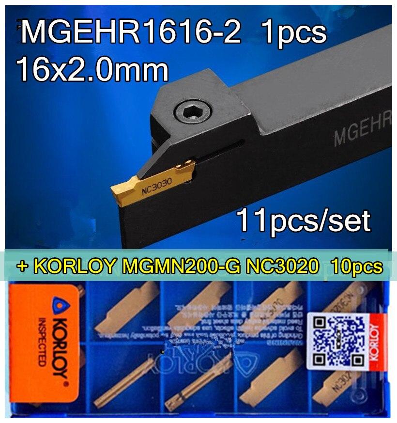 MGEHR1616 2 1pcs KORLOY MGMN200 G NC3020 10pcs 11pcs set CNC lathe tools NC3020 Machining steel