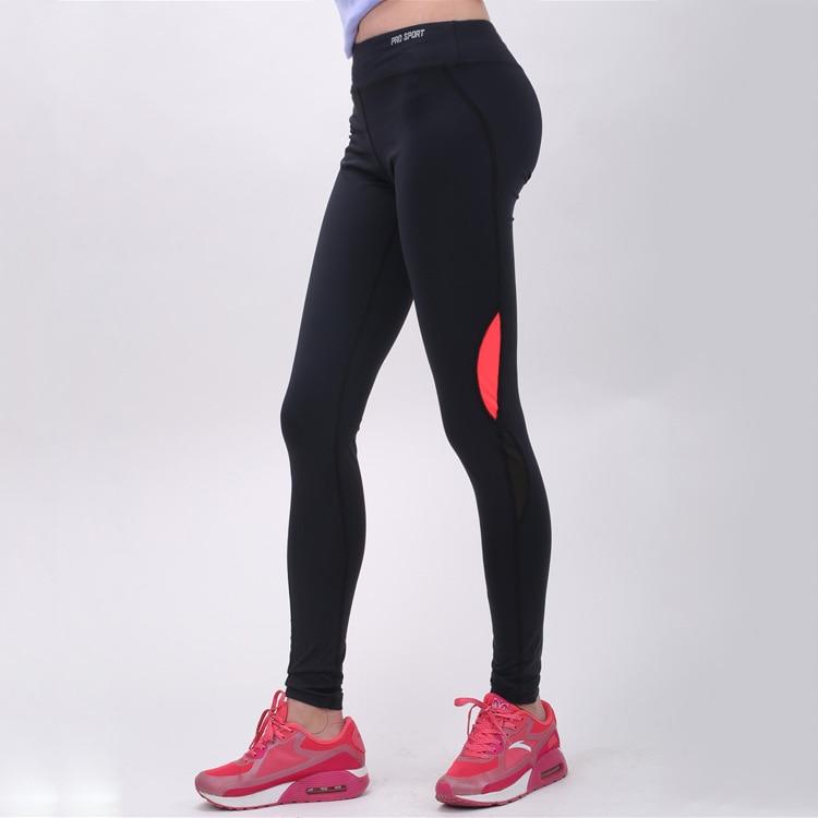 №Mujeres deportes pantalones running fitness gym Slim yoga ...