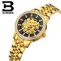 6f07e1d17f8c De Oro de lujo de las mujeres relojes de pulsera 316L brillante cristales  vestido de los