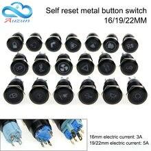 16/19/22mm métal bouton interrupteur auto-réinitialisation oxydant noir multi-style figure maître commutateur peut être personnalisé 12v 24v 110v 220v