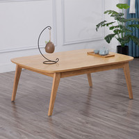 Modern Wood Table Kotatsu Japanese Style Living Room Furniture Coffee Table Natural/Dark Walnut Color Asian Center Table Wooden