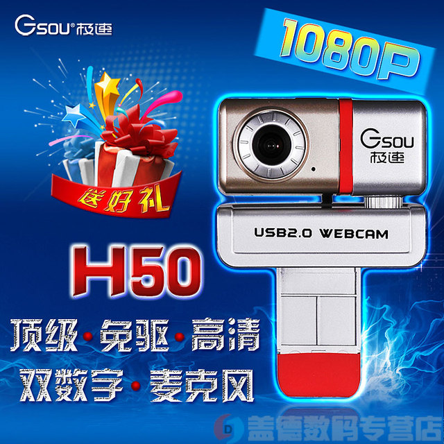 Computer wireless webcam ultra-small mini beauty webcam computer webcam