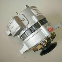 220 В Высокая мощность маленький генератор 1300 Вт постоянный магнит бесщеточный постоянное напряжение бытовой Чистый медный провод сердечник подлинный