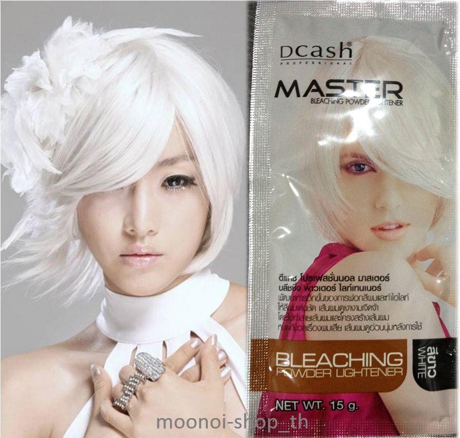 Natur Vital Hair Dye Reviews