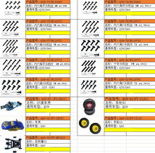 JJRC Q39 Q40 Feiyue FY-01 FY-02 FY-03 1/12 RC Auto onderdelen auto shell band bumperscrew accessoires 4(China)