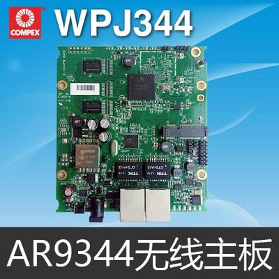 AR9344 qualité industrielle PCIE étendu 2.4G/5G carte, 11AC haute puissance sans fil AP