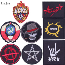 Prajna Rock Badge Stickers Band Embroidered Iron on Patches for Clothing Hippie Patch Round Sign DIY Hook Loop Decor F
