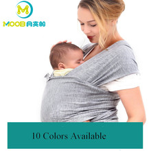 hot deal buy sling newborn baby carrirr soft cotton infant wrap baby sling breathable wrap hipseat for baby care baby holder 0-3 years moob