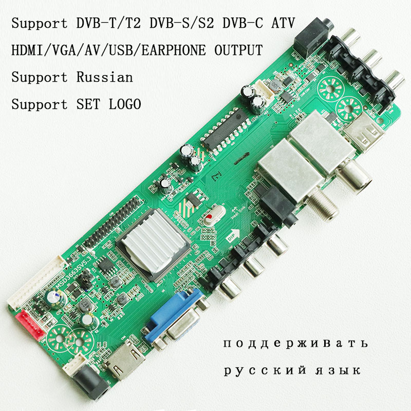 US $36 99 |MSD3663SV5 3 Support Digit Universal LCD mainboard Driver Board  Support DVB T2 DVB T DVB S2 Universal TV 3663 remote control-in Battery