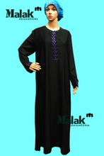 Islam font b Abaya b font Dress Multi Color Middle East muslim clothes long sleeve patchwork
