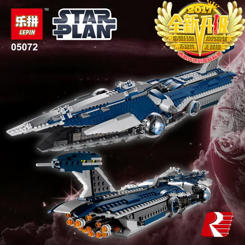 Lepin 05072 Star classic Wars The Limited Edition Malevolence Warship Set Children Building Blocks Bricks Model legoed 9515 Rate new lepin 16009 1151pcs queen anne s revenge pirates of the caribbean building blocks set compatible legoed with 4195 children