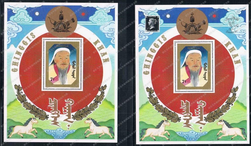 ME0210 Mongolia 1990 London exhibition Gen Gi Khan Penny Black ticket ticket 2M new 0521 футболка s oliver 04 899 32 4783 0210