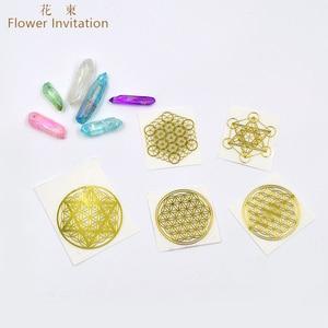 Image 4 - Convite da flor de bronze _ cobre _ ferro limalhas diy mão sucata geometria ornonite energia torre material pacote pirâmide