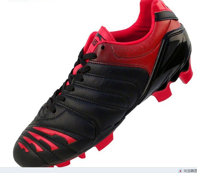 5d6bfe41c4 Slazenger brand soccer shoes, TPU wear resistant soles-in Soccer Shoes from  Sports & Entertainment on Aliexpress.com | Alibaba Group