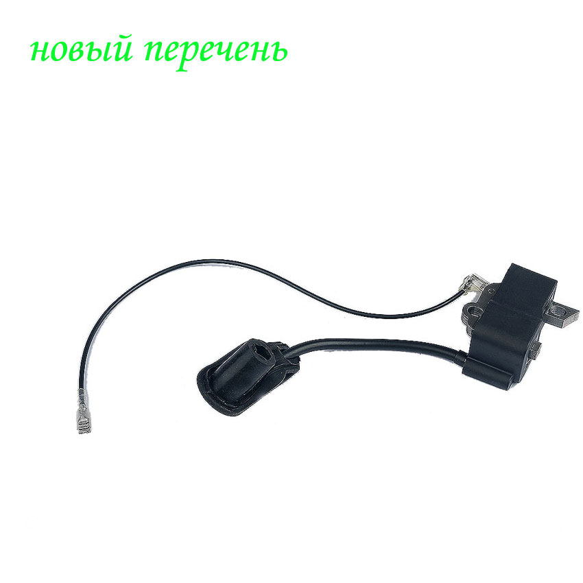 New Genuine Ignition coil for STIHL HS81 HS81T HS86 HS86R Trimmers Weed eater 4237 400 1302 ...