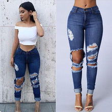 79a69a8e54a WKOUD 2018 Women Sexy Push Up Jeans Fashion Skinny Punk Beggar Hole Pencil  Pants Sexy Club Bleached Ripped Trousers Hot P1062
