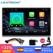 цены на RDS 2Din Android 7.1 Car DVD Radio Multimedia Player 1080P GPS Navigation 7