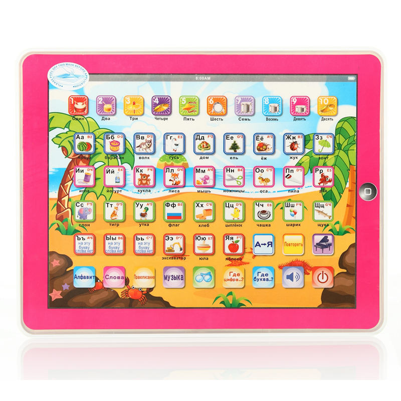 Educational Toys For Children's tablet Comput in Russian ...
