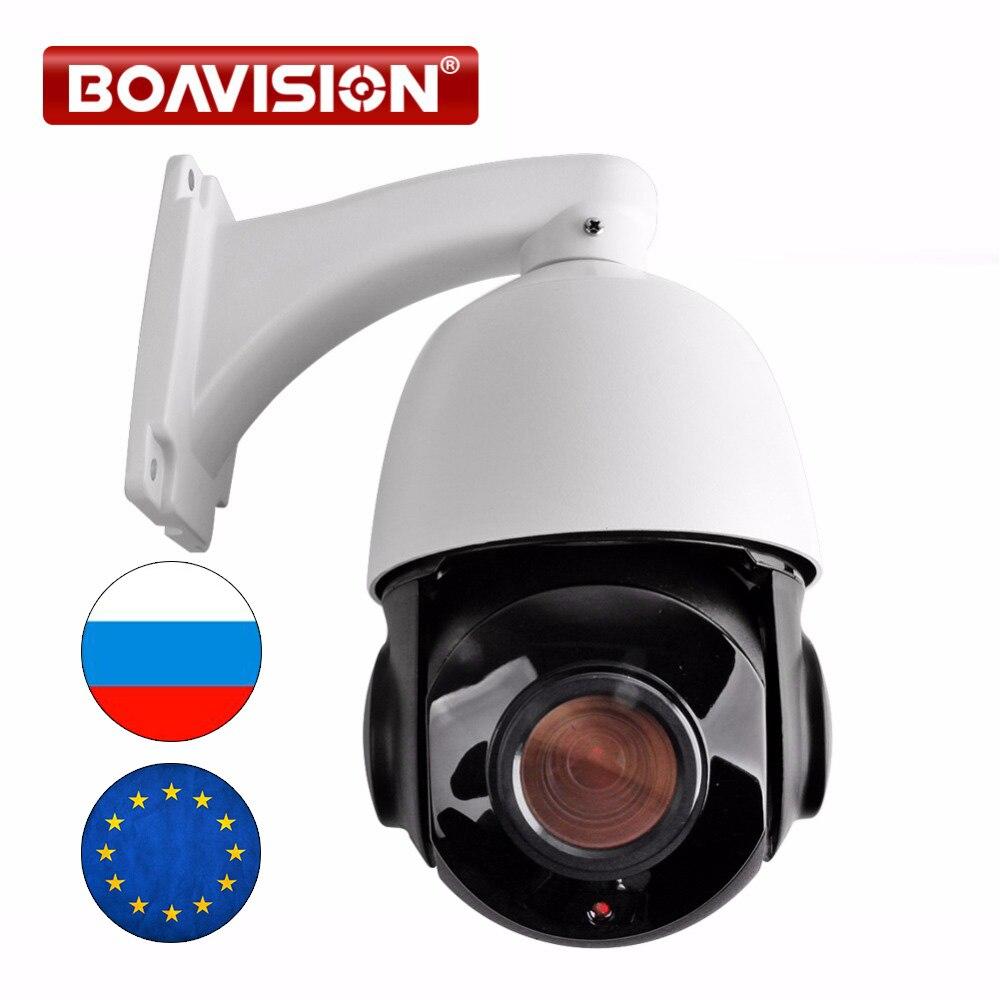 4.5 pollice 1080 p AHD PTZ Telecamera Dome 2MP 10X Zoom Ottico IR 50 m di Sicurezza CCTV AHD Telecamera Esterna resistente agli agenti atmosferici (30X Zoom Opzionale)