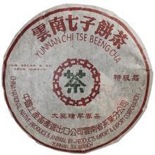 Puerh the tea health care  cake Chinese yunnan 357g premium China