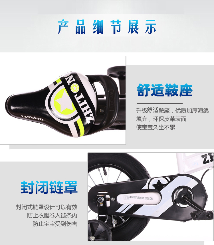 HTB14nOESVzqK1RjSZFoq6zfcXXa6 2019 hot sell Wisdom children bicycle boy 12/14/16 inch 2-9 years old baby bicycle stroller men and women children single