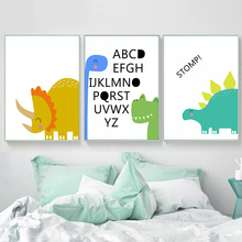 Dinosaur Canvas Art Print Poster Decor Nordic Nursery Picture Baby Room Posters And Prints Kids Room Wall Art Canvas Unframed posters and prints kids room cartoon rabbit paintings wall decor picture poster nursery wall art nordic poster pink unframed