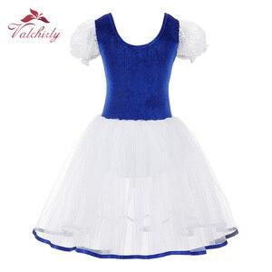 Image 5 - 新プロの女の子バレエチュチュドレスベルベットボディメッシュスカートショートパフ袖子供ダンス体操レオタード衣装