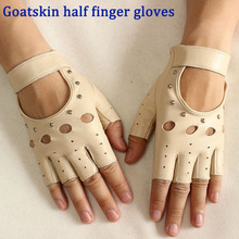 Half finger leather gloves women spring and summer thin goatskin gloves new hollow short sports riding driver  gloves