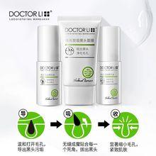 Dr. Lee dispels black head set shrink pores mask tactile acne extract liquid
