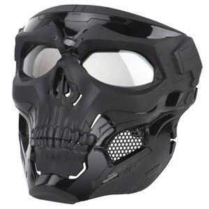 Image 1 - Тактическая Маска с черепом для пейнтбола на все лицо защитный Быстрый Шлем для военных страйкбола маски CS чехол для лица