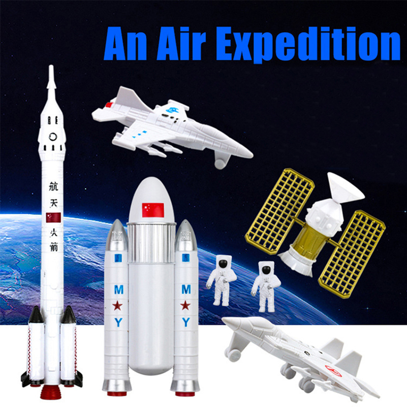 Space Exploration Rocket&Shuttle Universe Satellite Set Toy Simulation Early Education Aviation Model 7 Pieces Space Toy Set storm snow space shuttle energy number carrier rocket puzzle handmade paper model rocket 1 96 scale high 45cm diy paper art