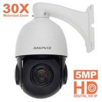 Anpviz 4,5 дюймов 5MP IP PTZ Камера открытый моторизованный 4,7 94 мм Скорость купол 30X зум Скорость купол Камеры Скрытого видеонаблюдения CCTV 30 м ИК P2P