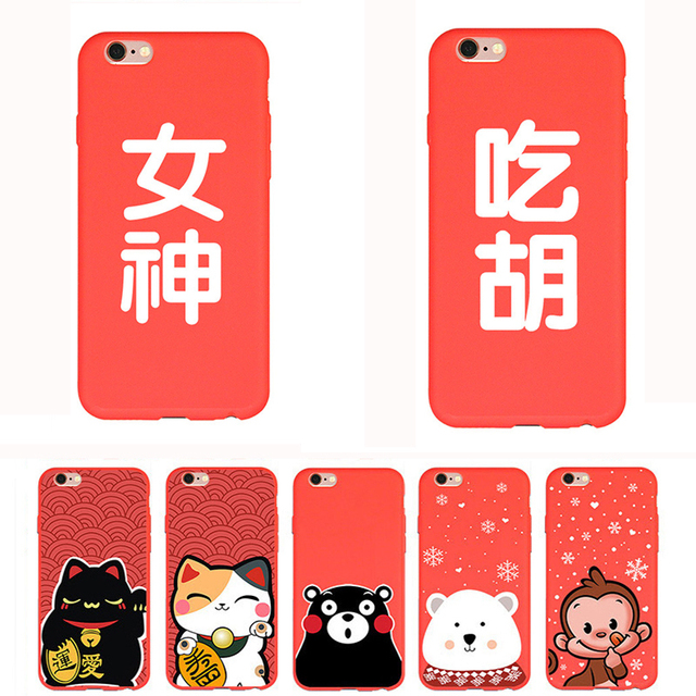 beauty fashion custom made phone cases for iphone 6 7 case 10 pcsbeauty fashion custom made phone cases for iphone 6 7 case 10 pcs start custom for ipone 6 plus back cover case price
