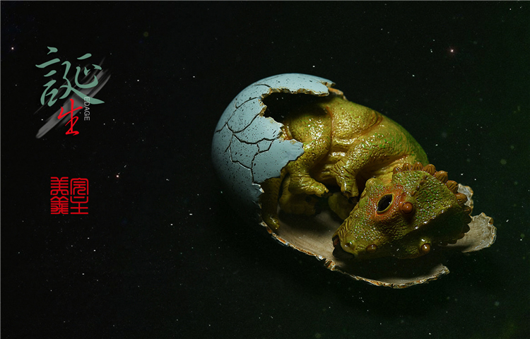 EDAGE Eden jurassique période tricératops dinosaure oeuf bébé naissance résine modèle