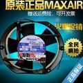 Nueva original 15050B2HL AC ventilador de refrigeración 220 V 15050B2H bola