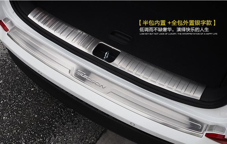 Fit For Hyundai Tucson Stainless Steel Inside Rear Bumper Protector Sill Trunk Tread Plate Threshold Pad Pedal 2015 2016 2017