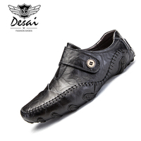 DESAI New Large Size Men's Shoes Genuine Leather Loafers Men Fashion Casual Peas Flats Classic Business Party Office Shoes