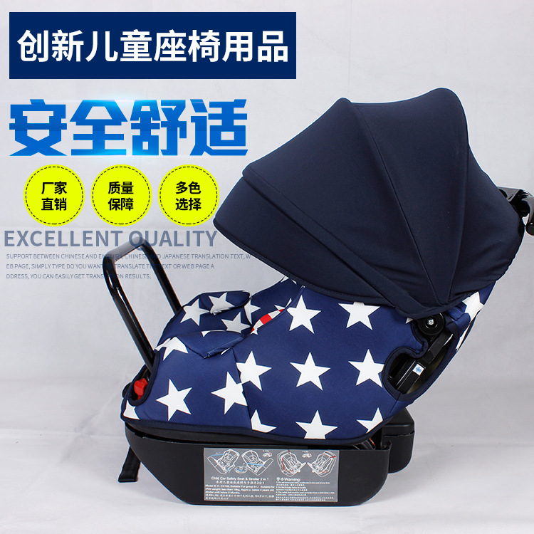 2-in-1 baby stroller 0-4 years old baby car seat multi-function US captain fashion pattern easy to fold