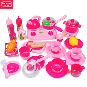 Children play house play set simulation tableware kettle cup fruit and vegetable puzzle early education toys