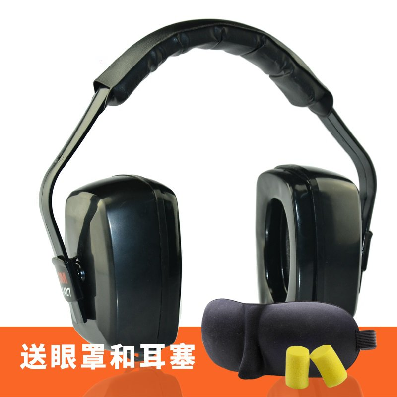 Soundproof Earmuffs Sleeping with earbuds Professional noise-proof earmuffs Sleeping with the factory to learn the headset mute earmuffs baby banz