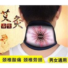 USB Electric Far infrared heating Neck massager Moxa-moxibustion warming massage neck cervical spine pain release massage heating therapy u shape pillow neck cervical vertebra massager moxa moxibustion far infrared treatment travel nap massage relax